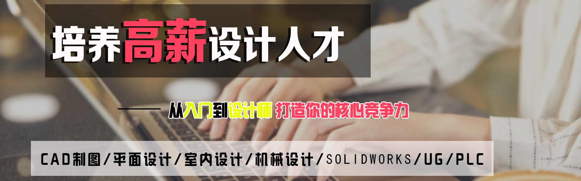 张家港PLC编程