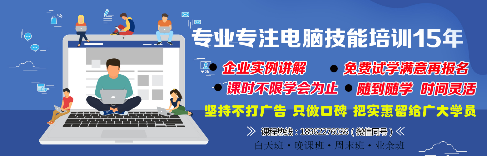 张家港办公自动化培训